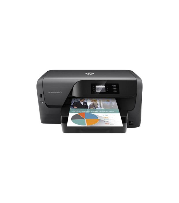 imprimante-hp-officejet-pro-8210-